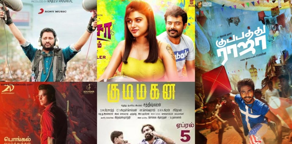 Tamil Movies Released in July 2019