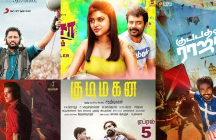 Tamil Movies Releasing in July 2019
