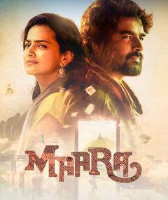 Yaar Azhaippadhu Song Lyrics – Maara Movie
