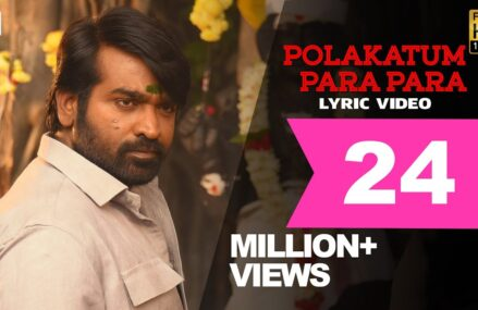 Polakatum Para Para Song Lyrics – Master Movie